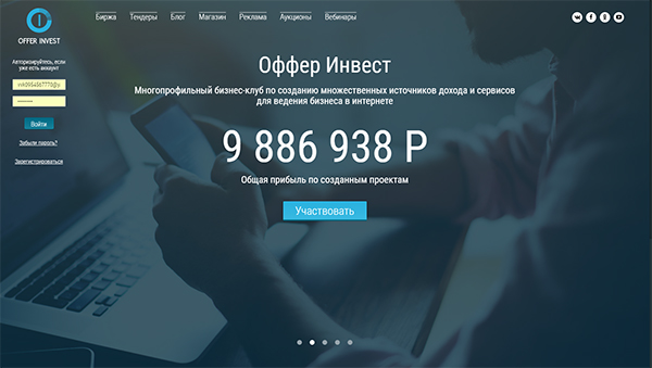 обзор клуба Freedom Technology