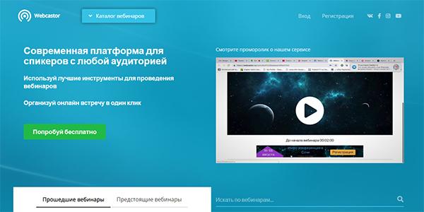 обзор клуба Freedom Technology